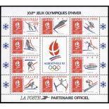 Timbre France Bloc N° 14 neuf sans charnière