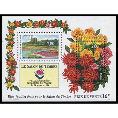 Timbre France Bloc N° 16 neuf sans charnière