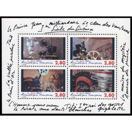 Timbre France Bloc N° 17 neuf sans charnière
