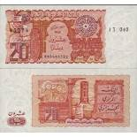 Bello banconote Algeria Pick numero 133 - 20 Dinar 1982