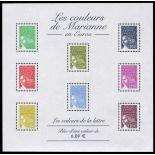 Timbre France Bloc N° 67 neuf sans charnière