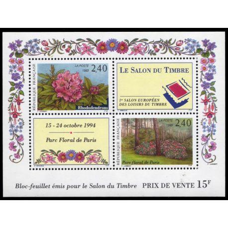 Timbre France Bloc N° 15 neuf sans charnière