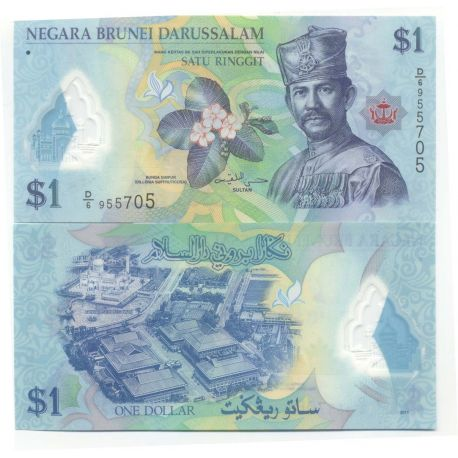 Billets collection Brunei Pk N° 9999 - 1 Ringgit