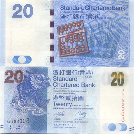 Billet de collection Hong Kong Pk N° 9999 - 20 Dollars