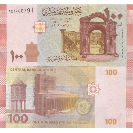 Billet de collection Syrie Pk N° 113 - 100 Pounds