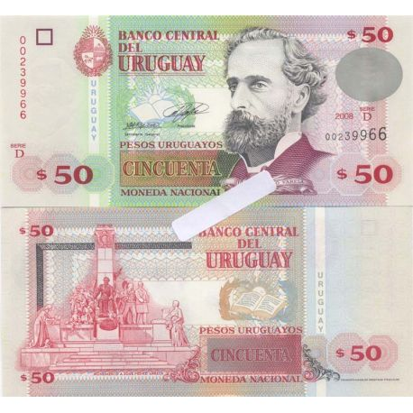 Billets collection Uruguay Pk N° 9999 - 50 Pesos