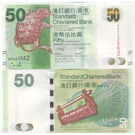 Billet de banque Hong Kong Pk N° 9999 - 50 Dollars