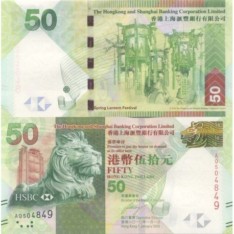 Billet de collection Hong Kong Pk N° 298NEW 50 - 50 Dollars