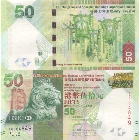 Hong Kong - Pk N° 9999 - Billet de 50 Dollars