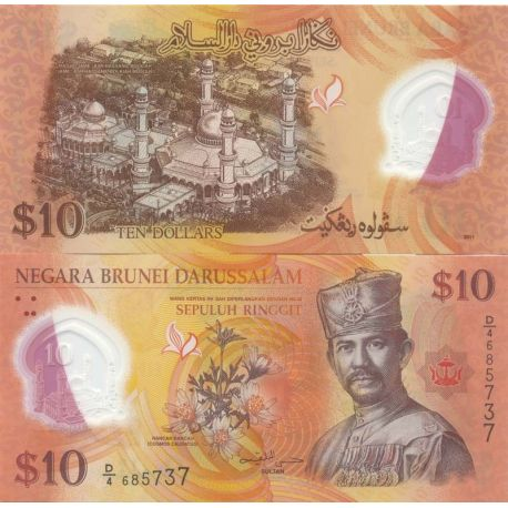 Billets collection Brunei Pk N° 9999 - 10 Ringgit