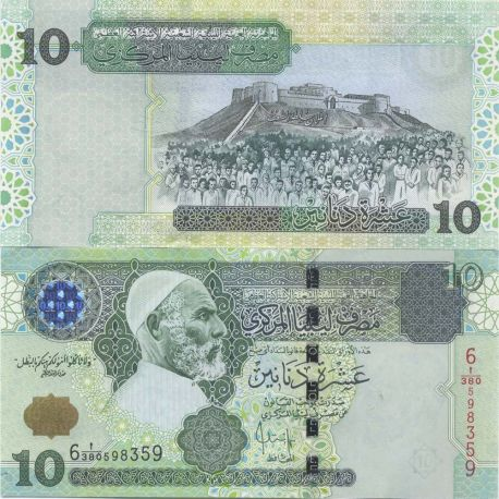 Billet de collection Libye Pk N° 70 - 10 Dinar