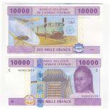 Billets banque Afrique Centrale Tchad Pk N° 610 - 10000 Francs