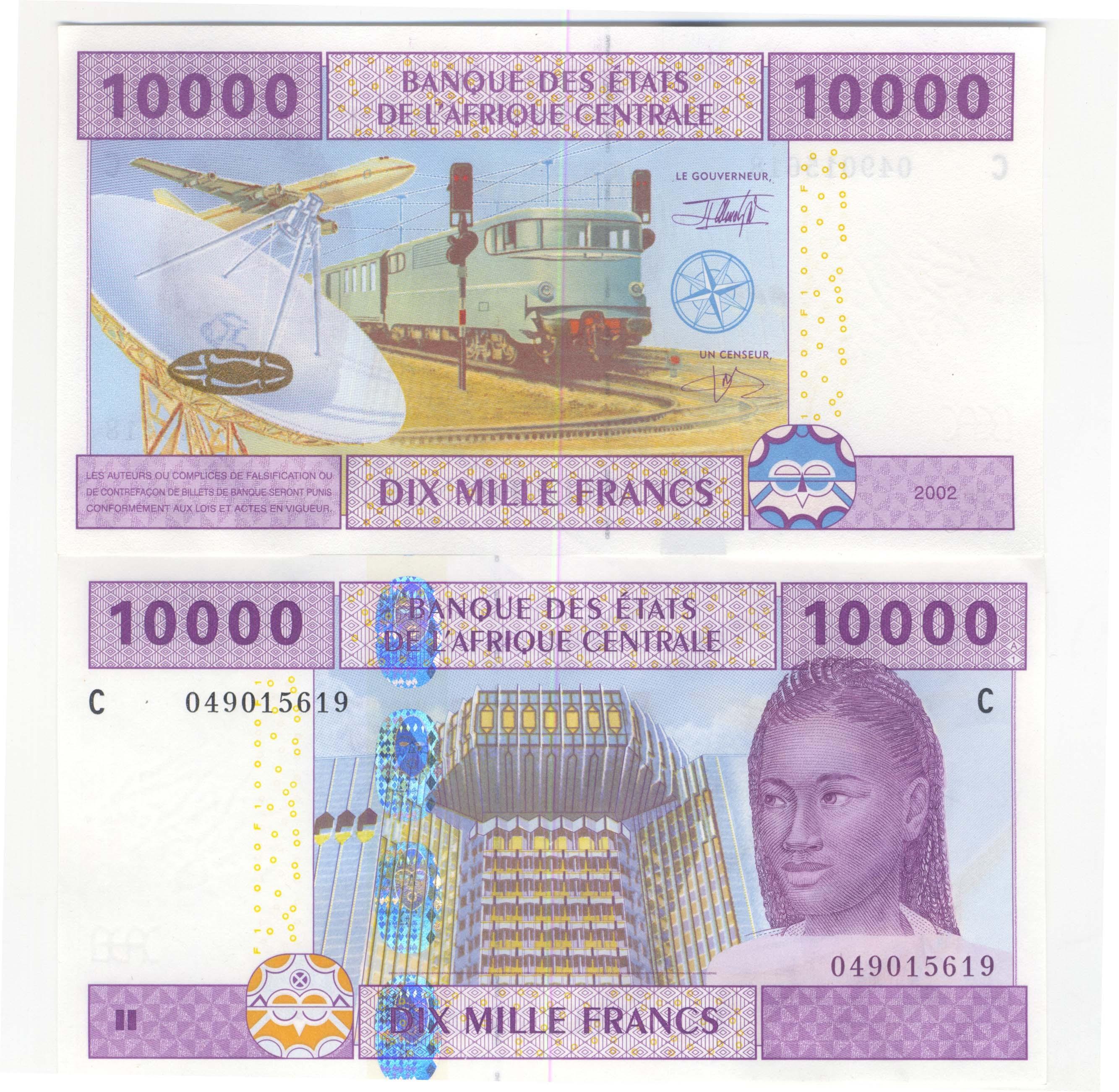 Billets Banque Afrique Centrale Tchad Pk N 610 10000 Francs