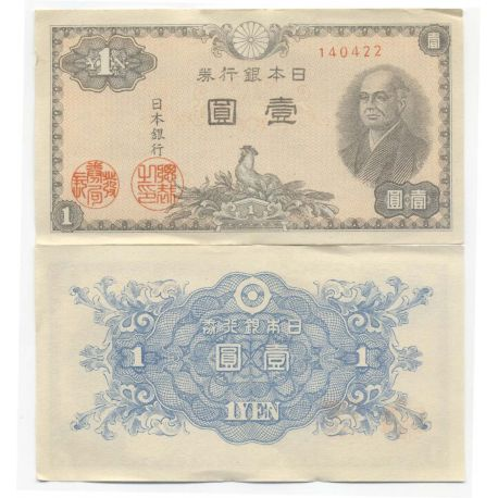 Billets de collection Billets de banque Japon Pk N° 84 - 10 Yen Billets du Japon 4,00 €