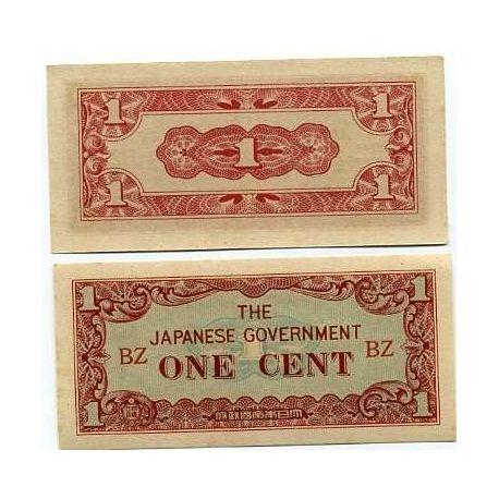 Billet de banque Malaisie Pk N° 1 - 1 CENT