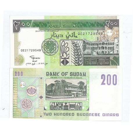 Billets de collection Billets banque Soudan Pk N° 57 - 200 Pounds Billets du Soudan 8,00 €
