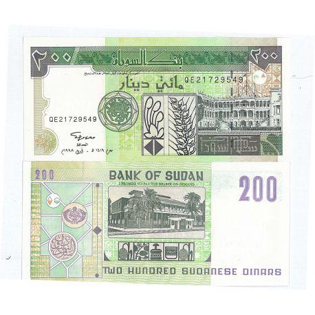 Soudan - Pk N° 57 - Billets de 200 Pounds