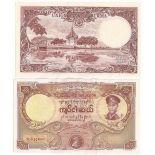 Sammlung von Banknoten Myanmar Pick Nummer 50 - 50 Kyat