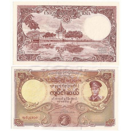 Myanmar - Pk N° 50 - Billets de 50 Kyats