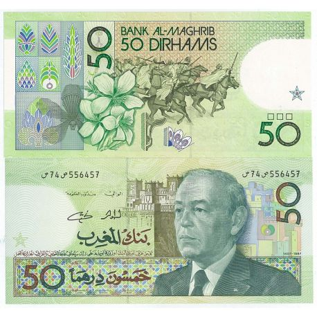 Billets collection Maroc Pk N° 61 - 50 Dirhams