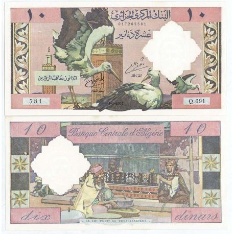 Algerien - Pk-Nr. 123-10 Dinar-Noten