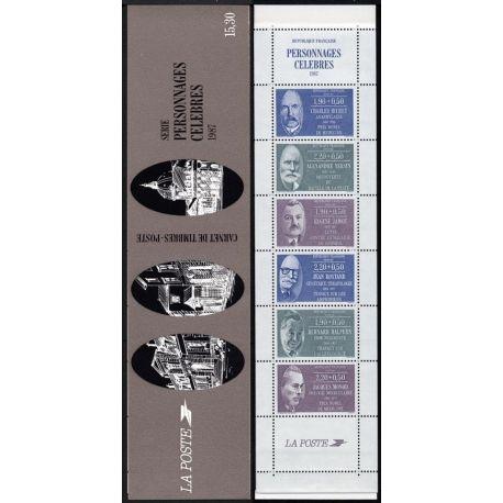 France Carnet N° 2460 Neuf(s) sans charnière