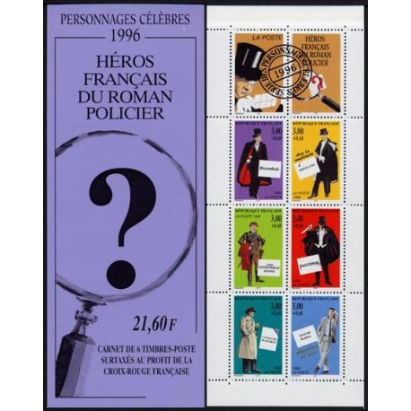 France Carnet N° 3031 Neuf(s) sans charnière
