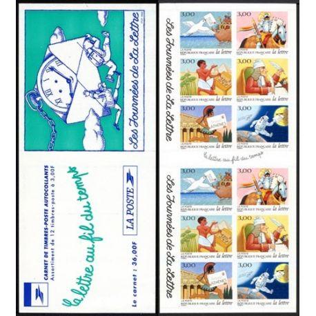 France Carnet N° 3161A Neuf(s) sans charnière