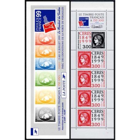 France Carnet N° 3213 Neuf(s) sans charnière