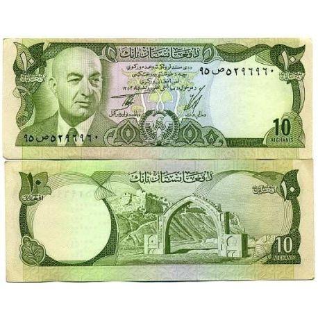Billets de banque Afghanistan Pk N° 47 - 10 Afghanis