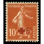 Timbre France N° 146 neuf sans charnière