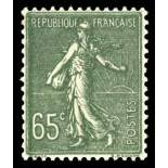 Timbre France N° 234 neuf sans charnière