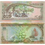 Billets collection Maldives Pk N° 19 - 10 Rufiyaa