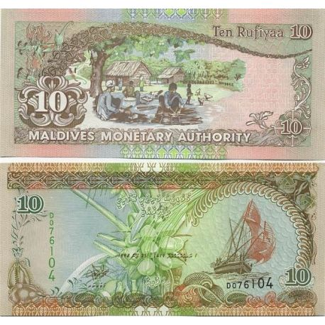 Billets collection Maldives Pk N° 19 - 10 Rufiyaa