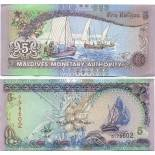 Billet de banque Maldives Pk N° 18 - 5 Rufiyaa