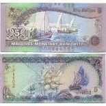 Colección de billetes Maldivas Pick número 18 - 5 Rufiyaa