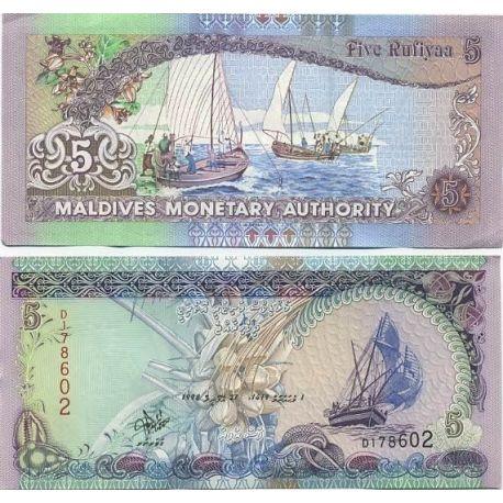 Maldives - Pk N° 18 - Billet de 5 Rufiyaa