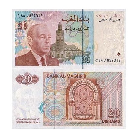 Maroc - Pk N° 67 - Billet de 20 Dirhams