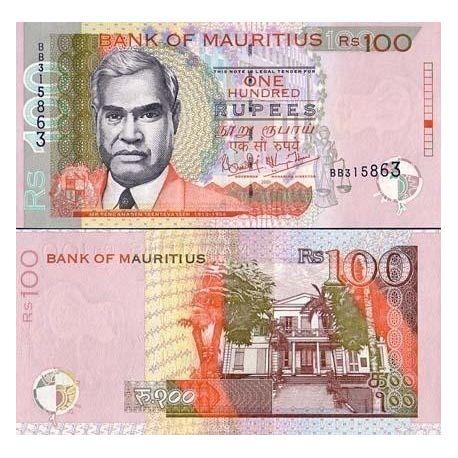 Maurice - Pk N° 51 - Billet de 100 Ruppees