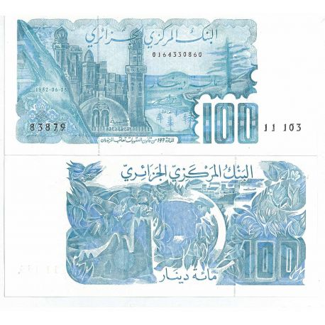 Billet de collection Algerie Pk N° 134 - 100 Dinars