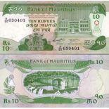 Banknoten Sammlung Maurice Pick Nummer 35 - 10 Roupie 1985