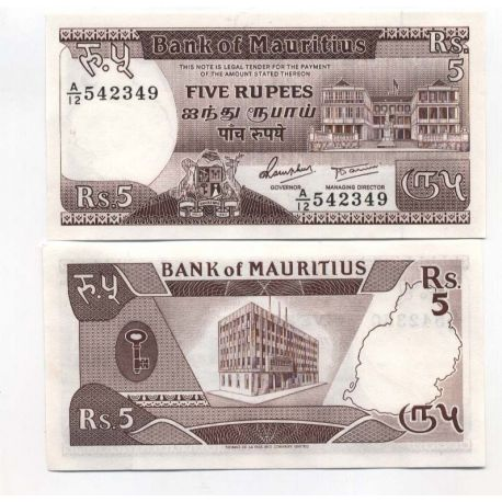 Billets de banque Maurice Pk N° 34 - 5 Ruppees