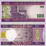 Beautiful banknote Mauritania Pick number 10 - 100 Ouguiya