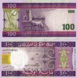 Precioso de billetes Mauritania Pick número 10 - 100 Ouguiya