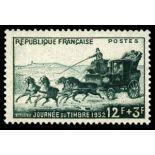 Timbre France N° 919 neuf sans charnière