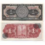 Banknote Mexique Pick number 59 - 1 Peso