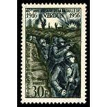 Timbre France N° 1053 neuf sans charnière