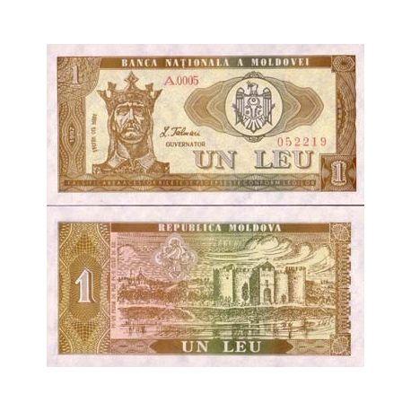 Billets collection Moldavie Pk N° 5 - 1 Leu