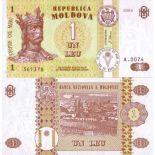 Banconote Moldavia Pk N° 8 - 1 Leu