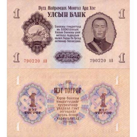 Billets de collection Billets collection Mongolie Pk N° 28 - 1 Tugrik Billets de Mongolie 2,50 €